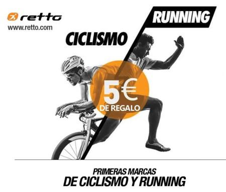 """Tienda ciclismo online"""" title=""""tienda ciclismo online"""